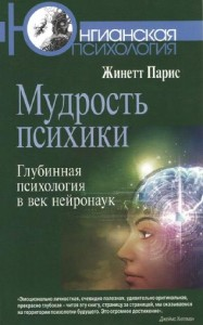 317_Russianbookcover